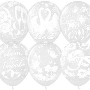 Воздушный шар (12''/30 см) Белоснежные лебеди (свадьба), Прозрачный
