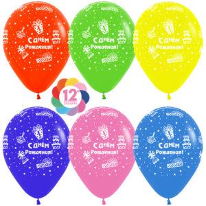 Воздушный шар (12''/30 см) С Днем рождения! (торт и подарки)