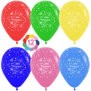 Воздушный шар (12''/30 см) С Днем рождения! (торт и подарки), Ассорти, пастель