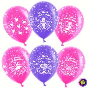 Воздушный Шар (12''/30 см) С Днем Рождения! (принцессы), Фуше (435)/Сиреневый (261), пастель