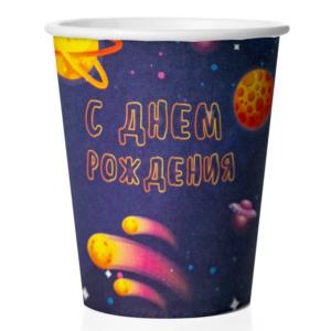 Стаканы (250 мл) Космос, С Днем Рождения!, 6 шт.