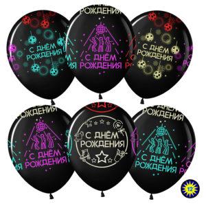 """Шар, С Днем Рождения! (12""""/30 см, COL) Неоновое диско, Черный, пастель, флюор"""