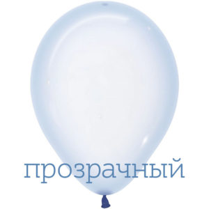 "Шар (14""/35 см) (339) Макарунс, Хрустально-голубой (COL)"