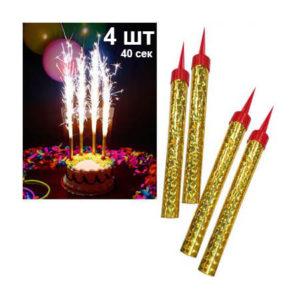 Свеча Фонтан для торта 12 см, 4 шт. (40 сек)