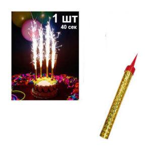 Свеча Фонтан для торта 12 см, 1 шт. (40 сек)