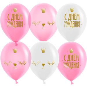 Шар, С Днем Рождения! (12″/30 см, CHN) Котенок принцесса, Ассорти, кристалл, 2 ст