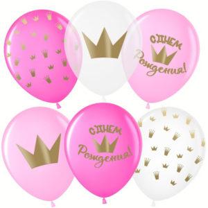 Шар, С Днем Рождения! (12″/30 см, MYS) Короны для принцессы, Ассорти, кристалл, 5 ст
