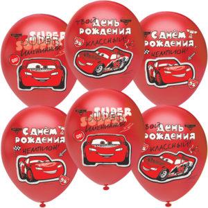 Шар (12''/30 см) Тачки, С Днем Рождения, Чемпион!, Красный (803), пастель, 1 ст