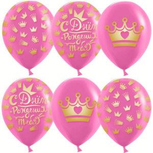 Шар, С Днем Рождения! (12″/30 см, MYS) Короны для принцессы, Фуше, пастель, 5 ст