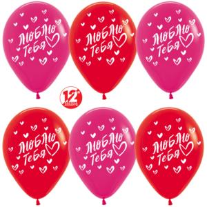 """Шар. Сердца (14""""/35 см, COL) Люблю тебя!, Красный (015)/Фуше (012), пастель, 5 ст"""