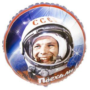 Шар (16''/46 см, ITA) Поехали, Гагарин